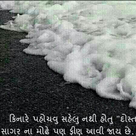 Pin by AnupamaNahar/Ranawat. on Gujju hindi rocking ...