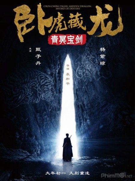 Phim Ngọa hổ tàng long 2: Thanh minh bảo kiếm