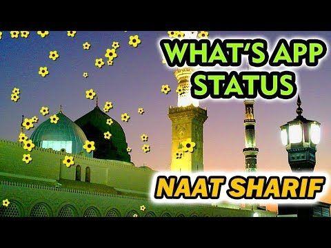 New Islamic Whatsapp Status Hdnaat Whatsapp Status Video