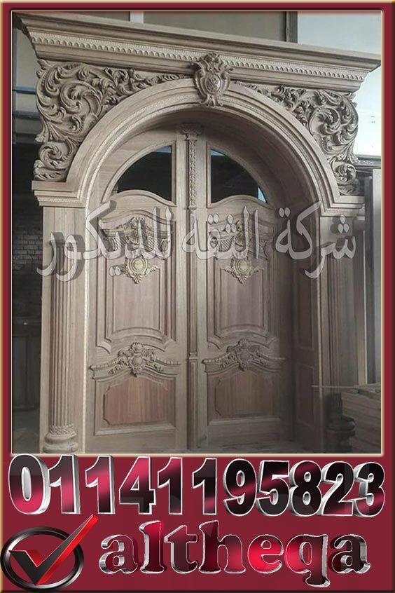 ابواب خشب داخلية وخارجية Beautiful Doors Furniture Home Decor