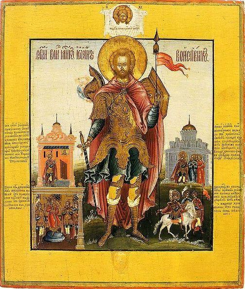 Icon of John the Warrior