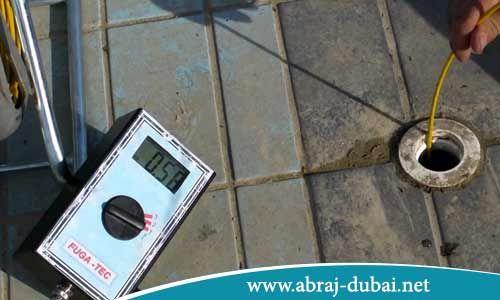 شركة كشف تسربات المياه بالاحساء 0508400832 Dubai Bathroom Scale Bathroom