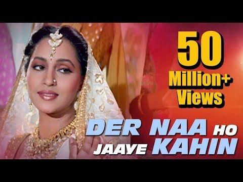 Der Naa Ho Jaaye Kahin Rishi Kapoor Ashwini Bhave Henna Bollywood Songs Hd Qawwali Mujra Youtube Bollywood Songs Hindi Old Songs Songs
