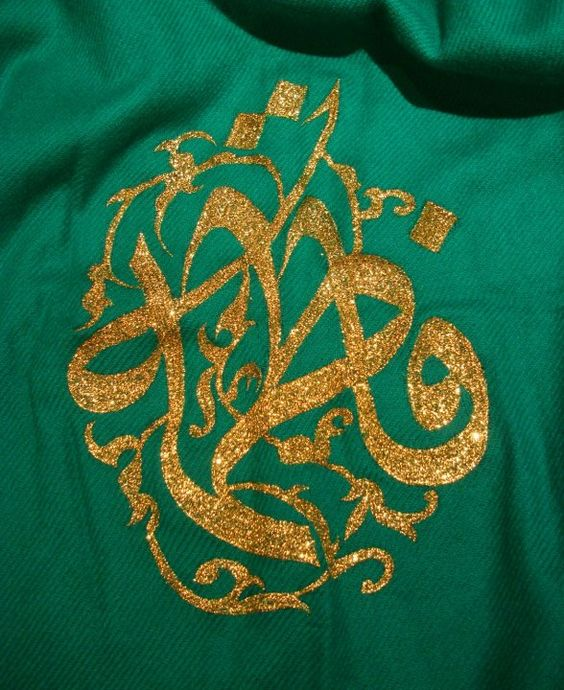 Arabic Calligraphy Fatma In Metallic Gold Embroidered On