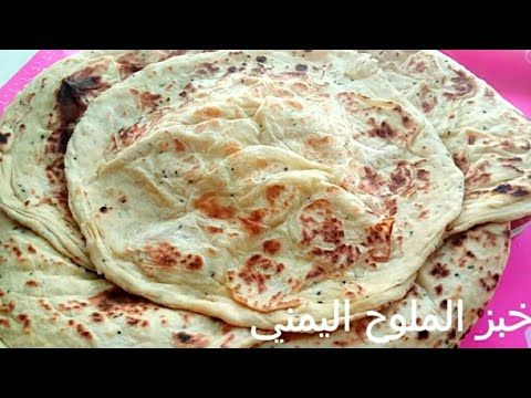 Pin On Yamani Arabic Food