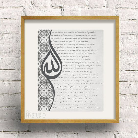 Allah Calligraphy And Art On Pinterest