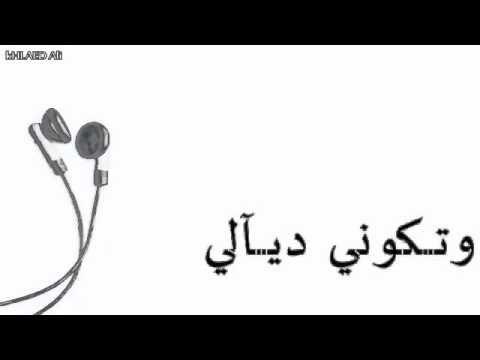 يتخلى عليا بلاش كلمات Youtube In 2021 Earbuds