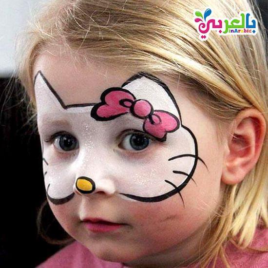 رسومات على وجوه الاطفال سهلة للبنات افكار حفلات للاطفال بالعربي نتعلم Face Carnival Face Paint Image