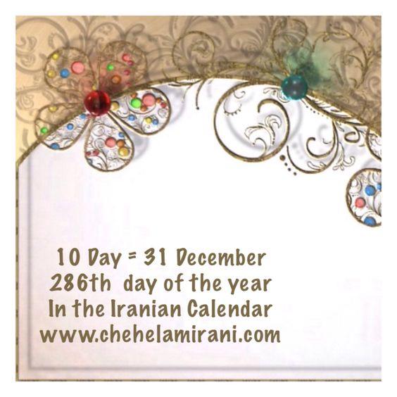 10 Day = 31 December