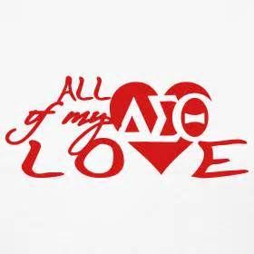 happy valentines my love in spanish