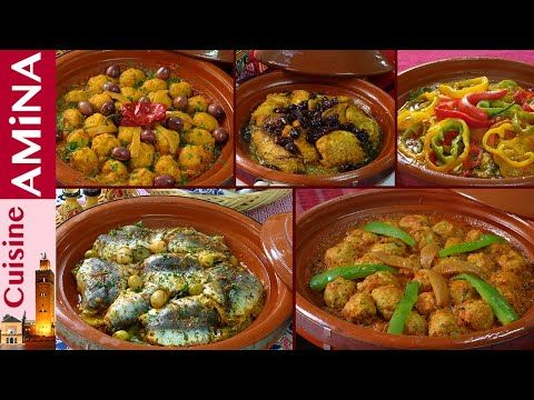 سلسلة رقم 1 سلسلة طاجين الحوت المغربي على الطريقة التقلديدية مطبخ أمينة المراكشية Youtube Eten