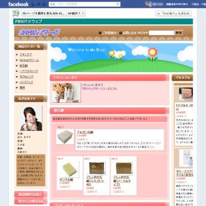 FBKIT-Web No.174