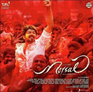 Mersal Song Download Masstamilan Mp3 Song Download Mp3 Song Songs