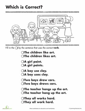 Lucrative image in subject verb agreement printable worksheets