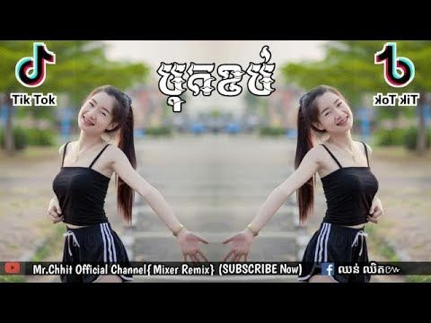 The Best Song Of Tik Tok Remix 2020 Song Of Tik Tok Break Mix Club Thai Sneakers Men Fashion Remix Songs