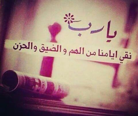 10 صور توبيكات دينية وأجمل الحالات المكتوبة للواتس Arabic Calligraphy Calligraphy Arabic