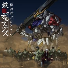 Phim Mobile Suit Gundam: Iron-Blooded Orphans 2nd Season