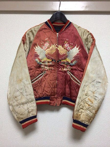"vintage 50s ""skajan"" japanese satin embroidered souvenir jacket:"