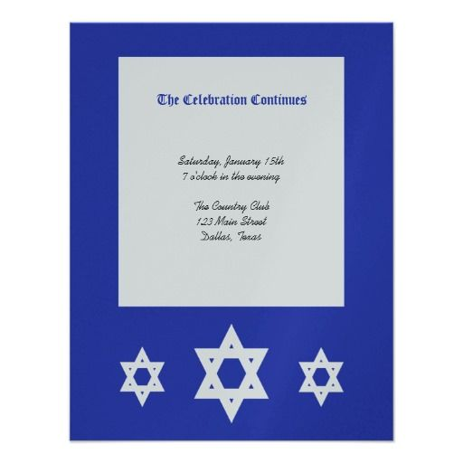 Bar Mitzvah Reception Invitation - Silver Metallic in each seller & make purchase online for cheap. Choose the best price and best promotion as you thing Secure Checkout you can trust Buy bestThis Deals          Bar Mitzvah Reception Invitation - Silver Metallic Online Secure Check o...