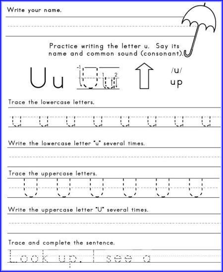 Alphabet Letter U Worksheet For Kindergarten | Preschool ...