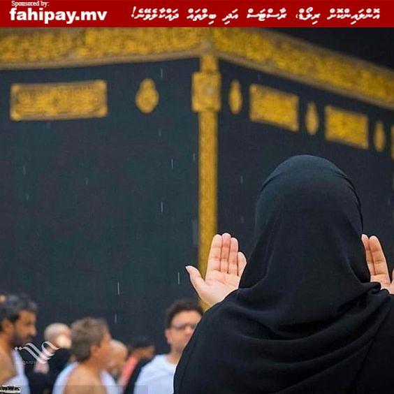 ތ އ ބ ވ މ Islamic Girl Islam Women Muslim Hijab