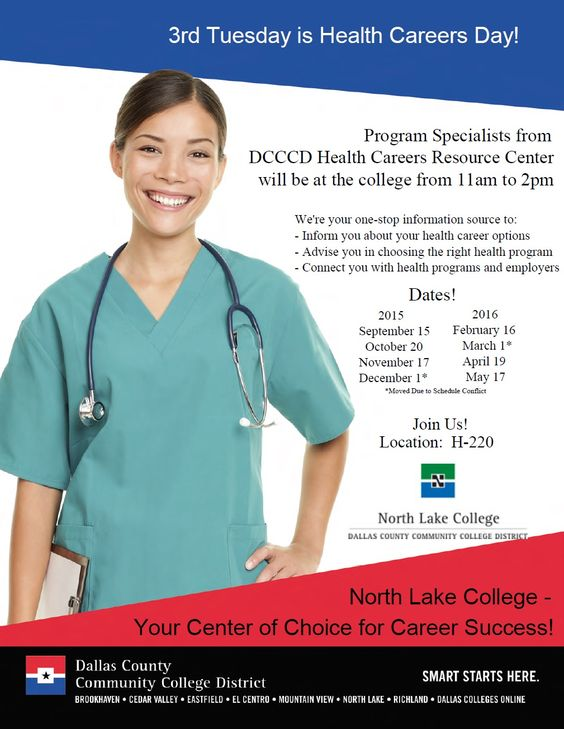 "Meet Program Specialists at ""Health Careers Day"" at North Lake College tomorrow February 16th! Check out the flier! See you there!"