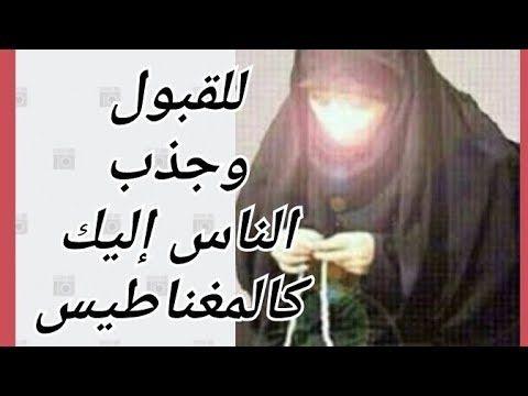 Oªo O Usoo C Oªo U O U Uƒ O U Oo Uˆo U U O Uˆu O Usu O U U O O Youtube Islamic Teachings Islamic Messages Islamic Quotes
