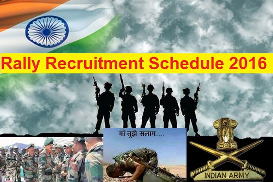 Recruitment of JCO & Ors in Indian Army through Rally 2016