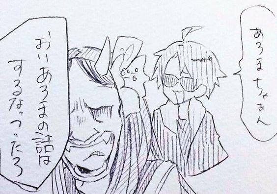 実況者ログ [30]