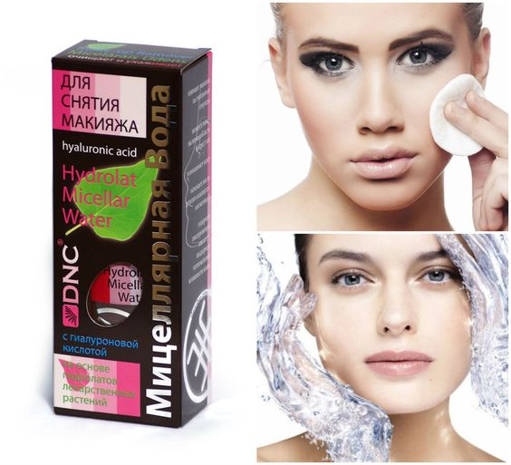 dnc Micellar Water cleanses, refreshes, calms and moisturizes the skin 170 ml  produced with medical herb hydrosols removes make-up within seconds gentle to the skin including eye area                                                                    soothes the skin refreshes the skin after long make-up wearing contains hyaluronic acid which helps to maintain skin's moisture