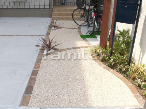 玄関アプローチ 床洗い出し仕上げ ジャミ ワイズ ストーンパス