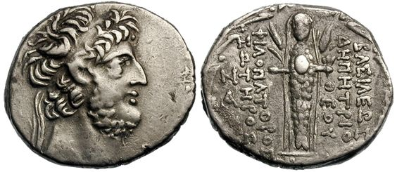 Ancient Greek coin with mermaid on one side. The mermaid is one of the earliest mermaid myths, that of the goddess Atargatis.