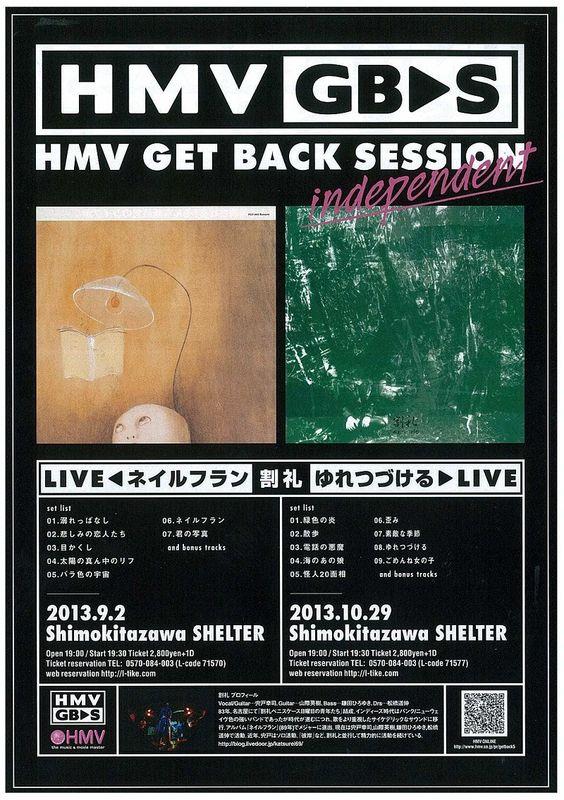 割礼「ネイルフラン」LIVE@下北沢Shelter 2013.9.2(mon) - A Challenge To Fate