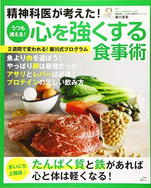 レシピ おしゃれまとめの人気アイデア Pinterest 慶子 柿添 2020