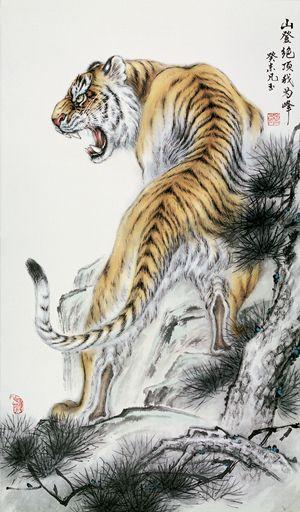 Hình xăm nghệ thuật con hổ