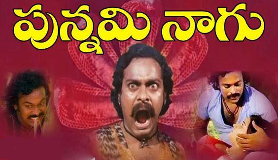 telugu movies mp4 songs free download