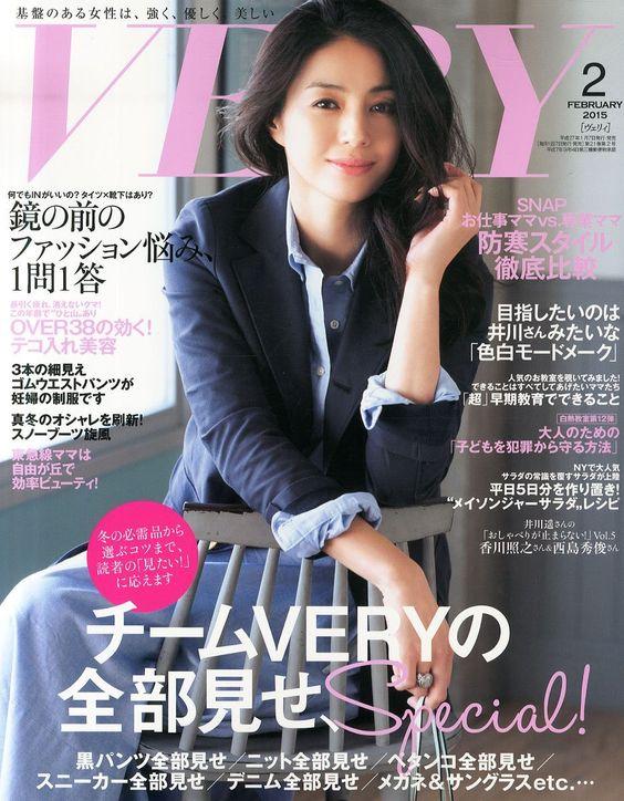 ファッション誌の表紙を飾る井川遥
