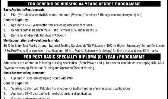 application form bsc nursing 2021 Pin on Education