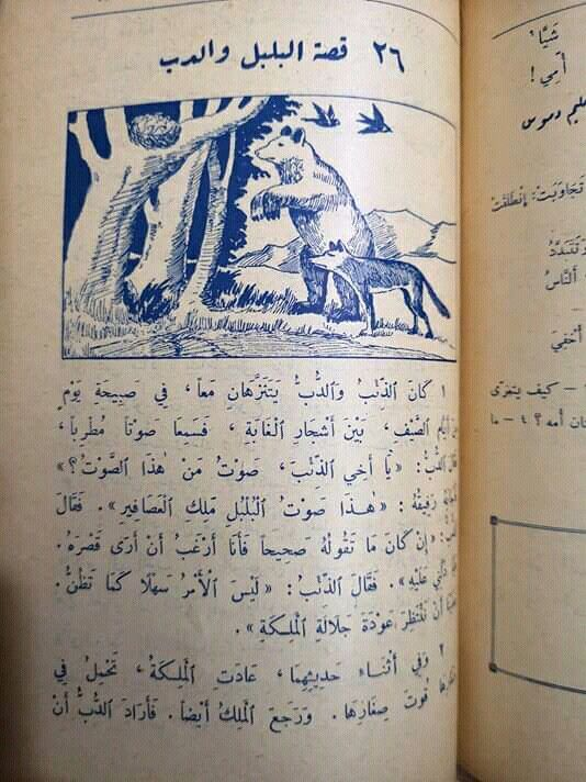 Pin By سنا الحمداني On قراءات Bullet Journal Notebook Journal