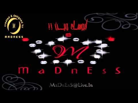 تعنيت لأهل الورد حاتم العراقي Youtube Neon Signs Movie Posters Youtube