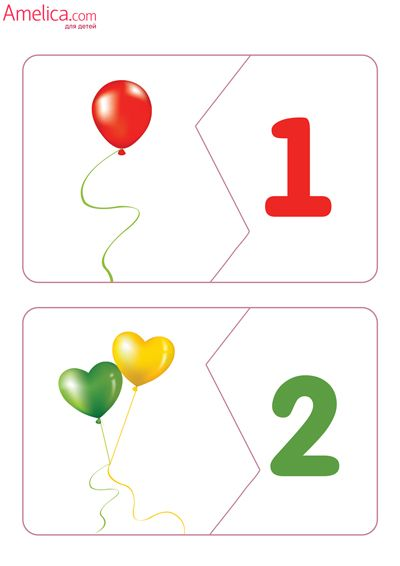картинки для детей цифры от 1 до 5