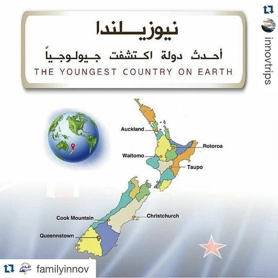 Instagram Photo By Dr Tareq Alsuwaidan Apr 21 2016 At 12 26pm Utc Instagram Posts Instagram Instagram Photo