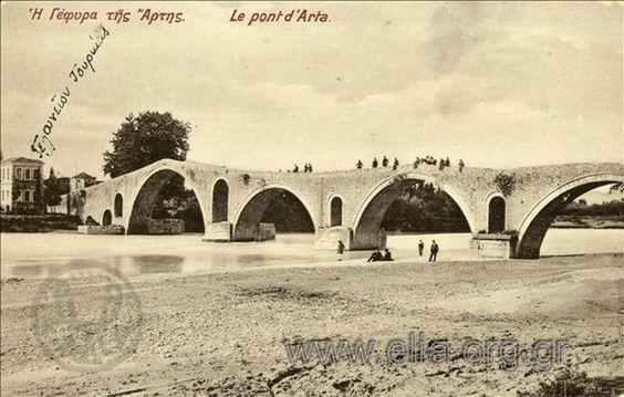 Το γεφύρι της  Άρτας, 1908