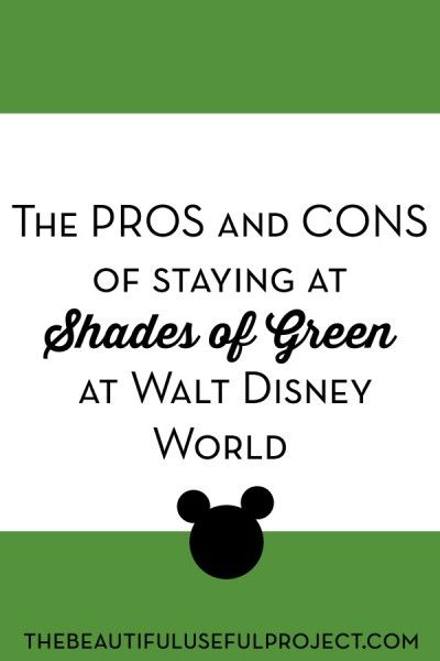 Considering staying at the Shades of Green resort at Walt Disney World? Learn more about the pros and cons of staying at this resort for military families.