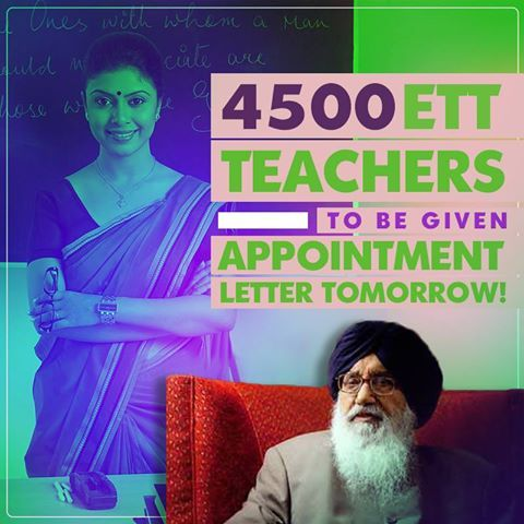 The Education Department has recently concluded the recruitment process of 4500 ETT teachers who would be given appointment letters by the Chief Minister, S. Parkash Singh Badal on 8th September. CM Parkash Singh Badal would be personally welcoming all the 4500 newly recruited ETT teachers on joining education department and hand over appointment letters to them. #progressivepunjab #akalidal