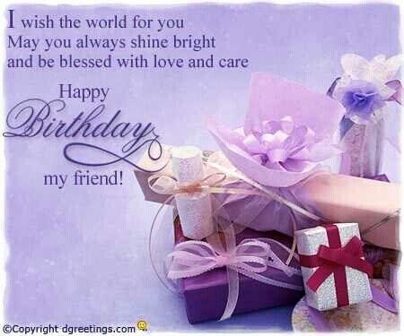 Happy birthday friend: