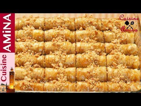 البقلاوة التركية المشهورة بأبسط طريقة بالكاوكاو كدجي هشيشة ولذييذة بمذاق لايقاوم شهيوات رمضان Youtube Cuisine Food Vegetables