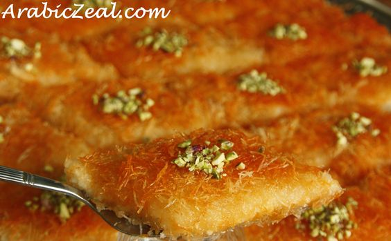 kunafe nablusia ~ the classic Arabic pastry ... step-by-step recipe at arabiczeal.com