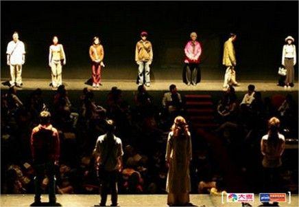 el teatro en la actualidad wikipedia - Buscar con Google