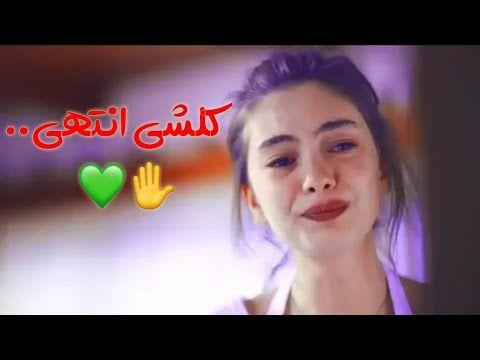 نور الزين جديد اريد ابجي اغنية حزينه جدآ 2019 Youtube Videos Cool Pictures Youtube